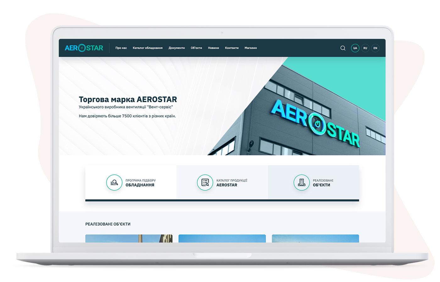 Aerostar Group