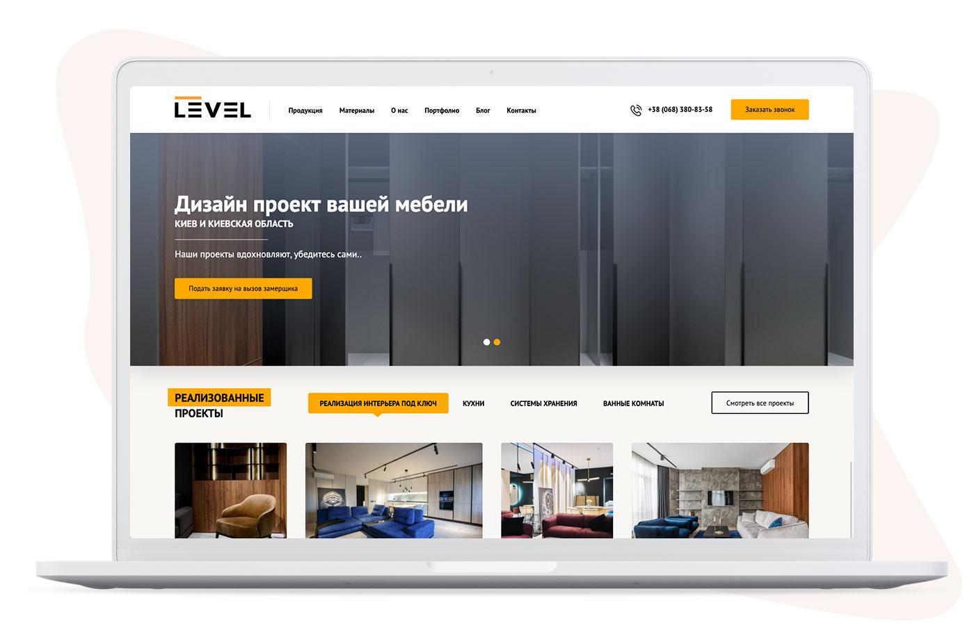 Level Kiev